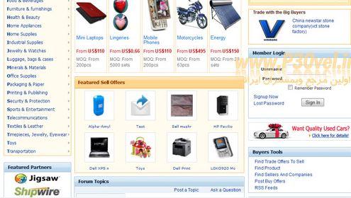 اسکریپت حراجی آنلاین Alibaba v3 اسکریپت خرید و فروش
