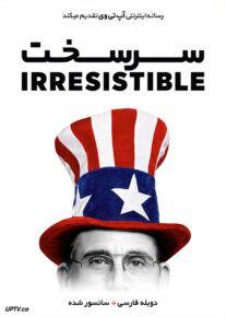 دانلود فیلم Irresistible 2020 سرسخت با دوبله فارسی