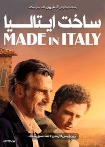 دانلود فیلم Made in Italy 2020 ساخت ایتالیا با زیرنویس فارسی