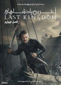 دانلود سریال آخرین امپراطوری The Last Kingdom فصل چهارم