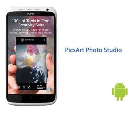 دانلود نرم افزار ویرایش عکس PicsArt Photo Studio 16.2.6 – اندروید