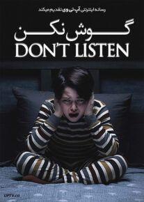 فیلم به صداها گوش نکن Don't Listen