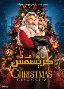 فیلم ماجراهای کریسمس The Christmas Chronicles