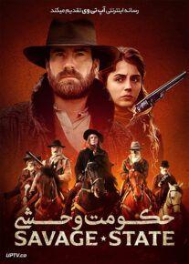فیلم حکومت وحشی Savage State