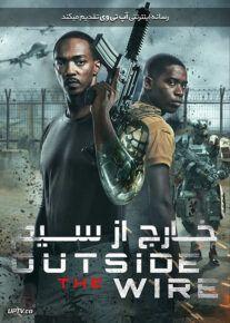 فیلم خارج از سیم Outside the Wire