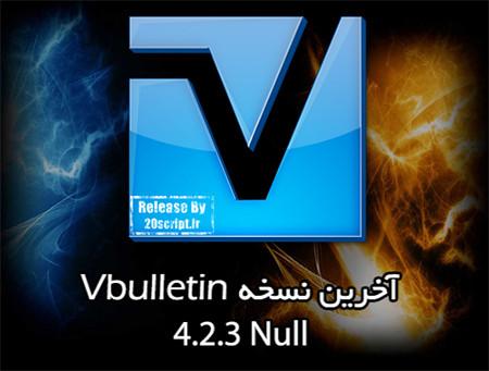 دانلود انجمن ساز ویبولتین vBulletin v4.2.3