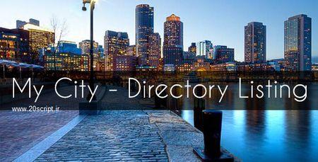 اسکریپت راهنمای گردشگری شهر My City