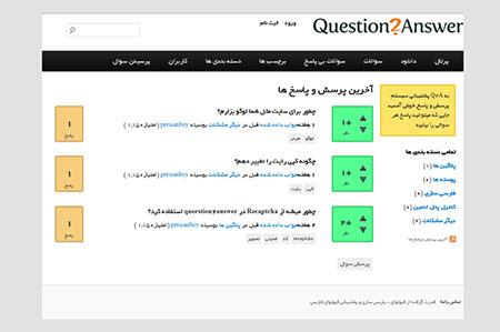 دانلود Question2Answer 1.7.4 – اسکریپت پرسش و پاسخ فارسی